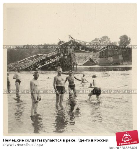 Немецкие солдаты купаются в реке. Где-то в России. Стоковое фото, фотограф WWII / Фотобанк Лори