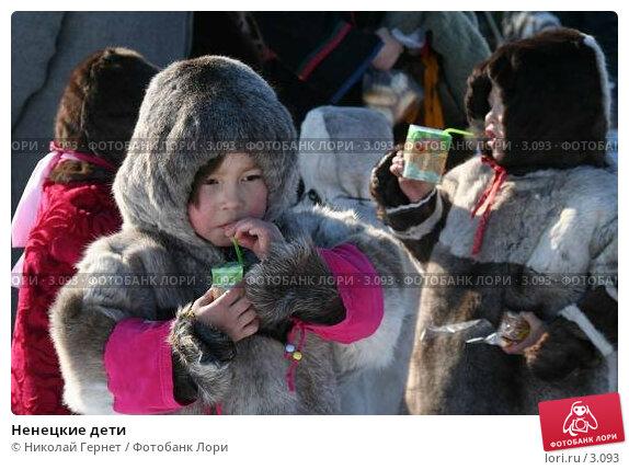 Ненецкие дети, фото № 3093, снято 25 марта 2006 г. (c) Николай Гернет / Фотобанк Лори