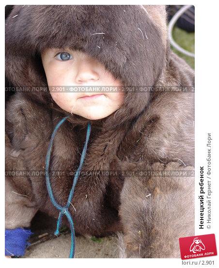 Ненецкий ребенок, фото № 2901, снято 8 августа 2005 г. (c) Николай Гернет / Фотобанк Лори
