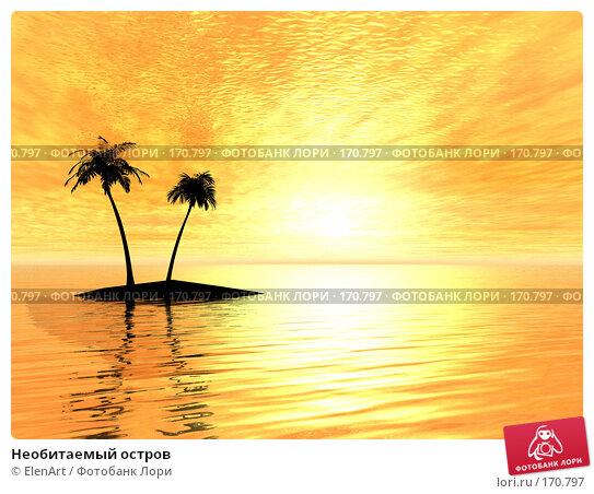 Необитаемый остров, иллюстрация № 170797 (c) ElenArt / Фотобанк Лори