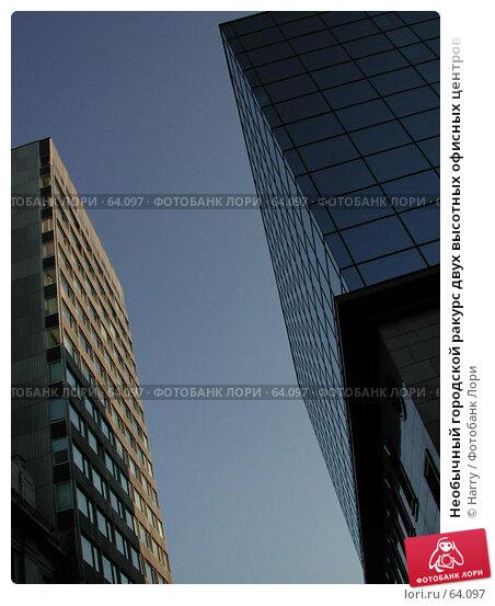 Необычный городской ракурс двух высотных офисных центров, фото № 64097, снято 24 июня 2017 г. (c) Harry / Фотобанк Лори
