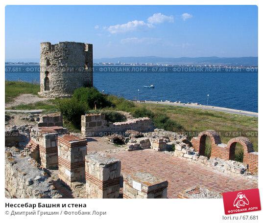 Купить «Нессебар Башня и стена», фото № 67681, снято 10 сентября 2005 г. (c) Дмитрий Гришин / Фотобанк Лори