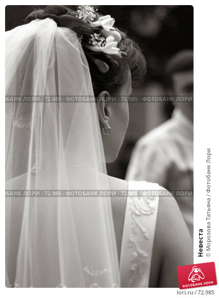Невеста, фото № 72985, снято 9 сентября 2006 г. (c) Морозова Татьяна / Фотобанк Лори