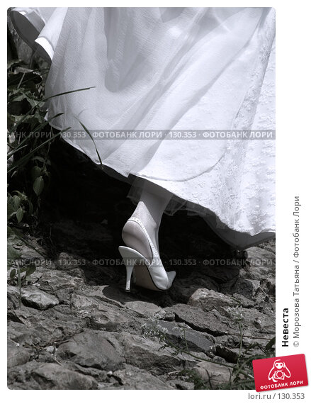 Невеста, фото № 130353, снято 11 июня 2005 г. (c) Морозова Татьяна / Фотобанк Лори