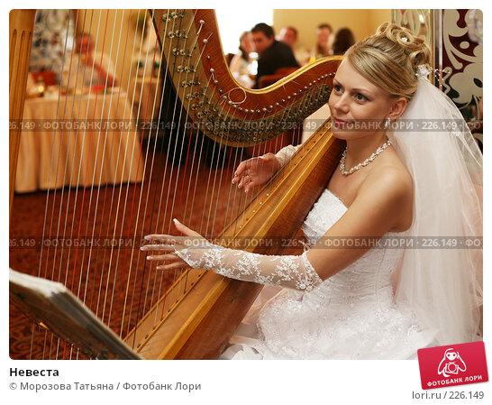 Невеста, фото № 226149, снято 1 июня 2007 г. (c) Морозова Татьяна / Фотобанк Лори