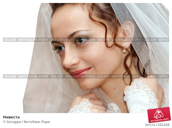 Невеста, фото № 232629, снято 20 октября 2007 г. (c) Goruppa / Фотобанк Лори