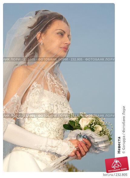 Невеста, фото № 232805, снято 20 октября 2007 г. (c) Goruppa / Фотобанк Лори