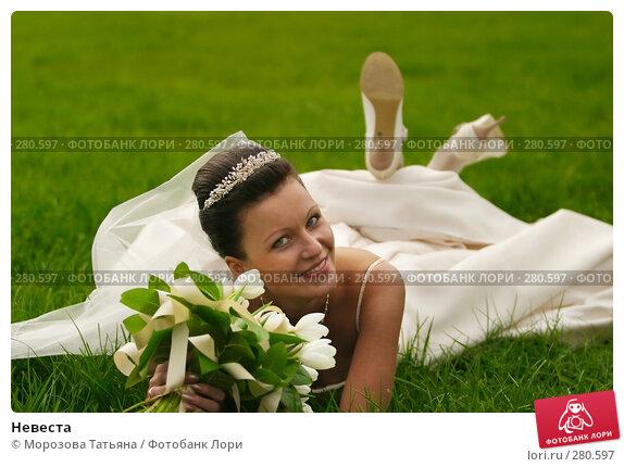Купить «Невеста», фото № 280597, снято 30 сентября 2006 г. (c) Морозова Татьяна / Фотобанк Лори