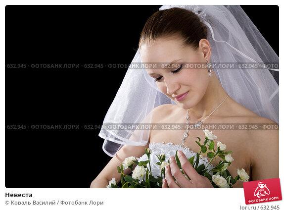 Невеста, фото № 632945, снято 19 апреля 2008 г. (c) Коваль Василий / Фотобанк Лори