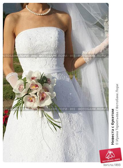 Невеста с букетом, эксклюзивное фото № 893, снято 2 сентября 2005 г. (c) Ирина Терентьева / Фотобанк Лори