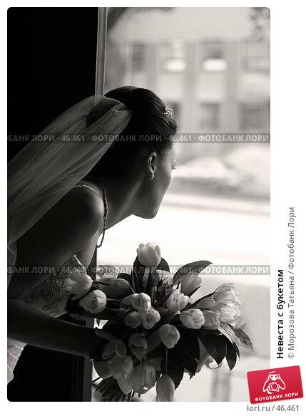 Купить «Невеста с букетом», фото № 46461, снято 30 сентября 2006 г. (c) Морозова Татьяна / Фотобанк Лори