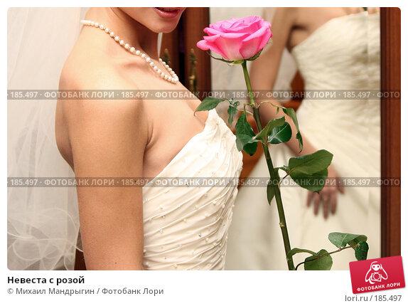 Невеста с розой, фото № 185497, снято 24 декабря 2007 г. (c) Михаил Мандрыгин / Фотобанк Лори