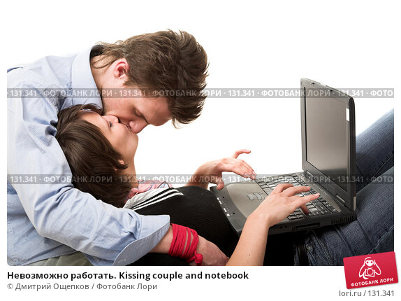 Невозможно работать. Kissing couple and notebook, фото № 131341, снято 28 февраля 2007 г. (c) Дмитрий Ощепков / Фотобанк Лори