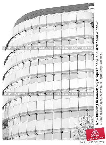 New building in london skyscraper financial district and window. Стоковое фото, фотограф Zoonar.com/lkpro / easy Fotostock / Фотобанк Лори