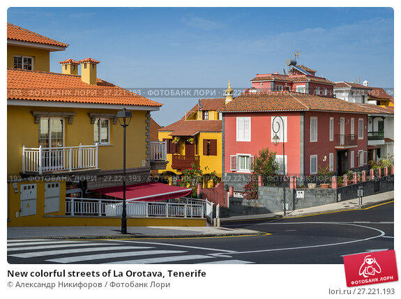 Купить «New colorful streets of La Orotava, Tenerife», фото № 27221193, снято 13 января 2017 г. (c) Александр Никифоров / Фотобанк Лори