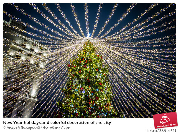 New Year holidays and colorful decoration of the city (2020 год). Стоковое фото, фотограф Андрей Пожарский / Фотобанк Лори