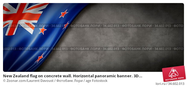 New Zealand flag on concrete wall. Horizontal panoramic banner. 3D... Стоковое фото, фотограф Zoonar.com/Laurent Davoust / age Fotostock / Фотобанк Лори