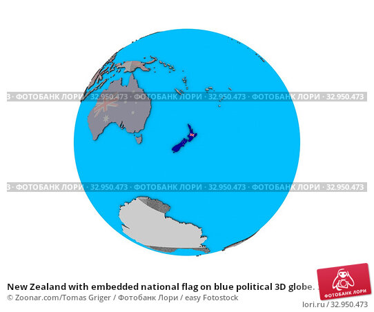New Zealand with embedded national flag on blue political 3D globe. 3D illustration isolated on white background. Стоковое фото, фотограф Zoonar.com/Tomas Griger / easy Fotostock / Фотобанк Лори
