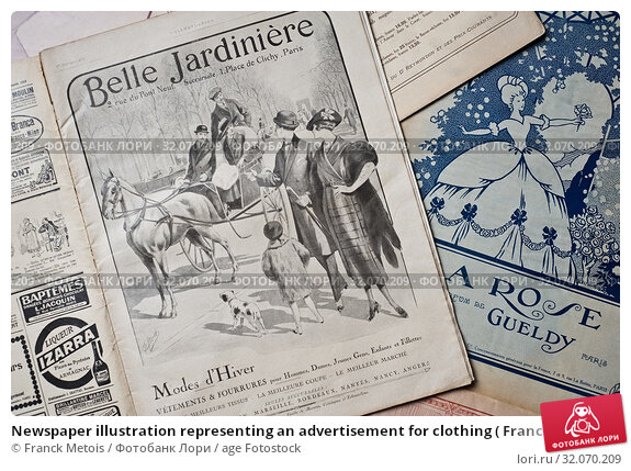 Newspaper illustration representing an advertisement for clothing ( France). The advertisement is drawn from the french newspaper 'L'illustration' published in 1919. Стоковое фото, фотограф Franck Metois / age Fotostock / Фотобанк Лори