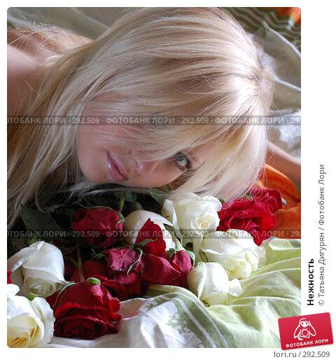 Купить «Нежность», фото № 292509, снято 9 апреля 2008 г. (c) Татьяна Дигурян / Фотобанк Лори
