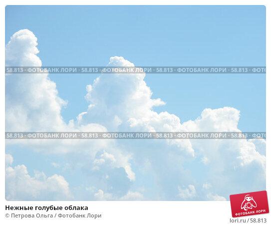 Нежные голубые облака, фото № 58813, снято 1 июля 2007 г. (c) Петрова Ольга / Фотобанк Лори