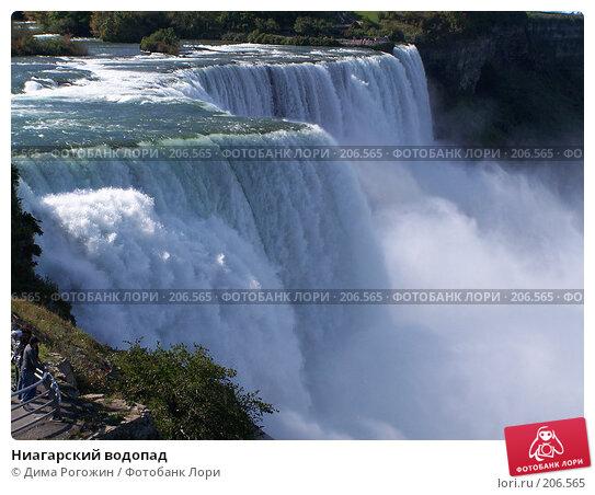 Ниагарский водопад, фото № 206565, снято 24 сентября 2006 г. (c) Дима Рогожин / Фотобанк Лори