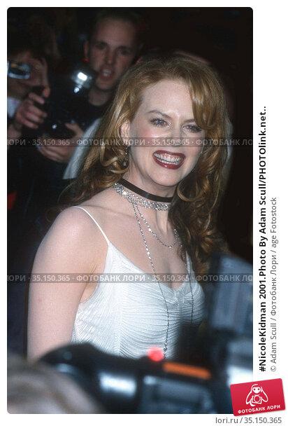 #NicoleKidman 2001.Photo By Adam Scull/PHOTOlink.net.. Редакционное фото, фотограф Adam Scull / age Fotostock / Фотобанк Лори