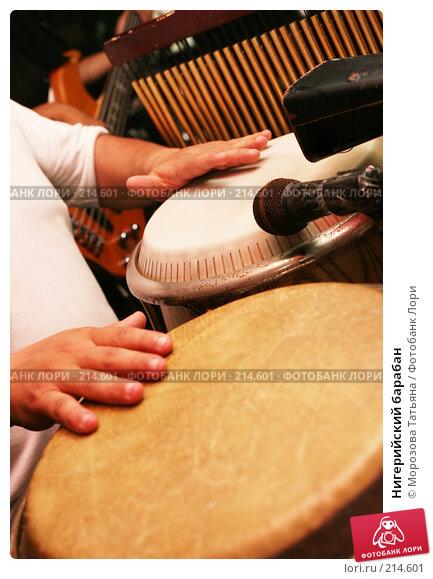 Нигерийский барабан, фото № 214601, снято 25 февраля 2008 г. (c) Морозова Татьяна / Фотобанк Лори