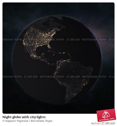 Купить «Night globe with city lights», иллюстрация № 27385629 (c) Кирилл Черезов / Фотобанк Лори
