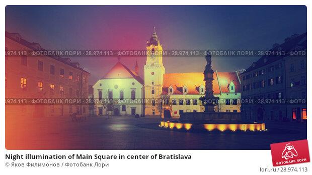 Купить «Night illumination of Main Square in center of Bratislava», фото № 28974113, снято 4 ноября 2017 г. (c) Яков Филимонов / Фотобанк Лори