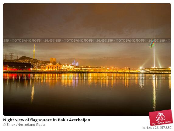Купить «Night view of flag square in Baku Azerbaijan», фото № 26457889, снято 5 июня 2015 г. (c) Elnur / Фотобанк Лори