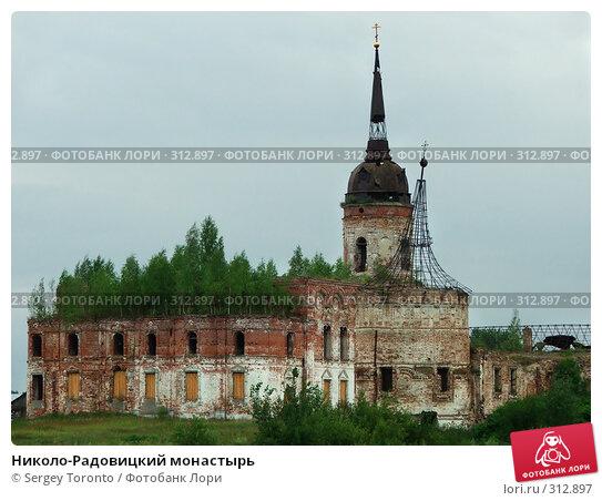 Николо-Радовицкий монастырь, фото № 312897, снято 1 января 2004 г. (c) Sergey Toronto / Фотобанк Лори