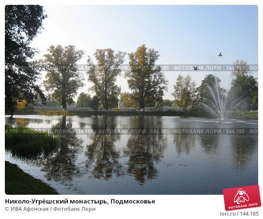 Купить «Николо-Угрёшский монастырь, Подмосковье», фото № 144185, снято 25 сентября 2006 г. (c) ИВА Афонская / Фотобанк Лори
