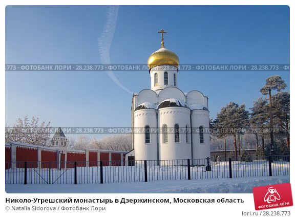 Купить «Николо-Угрешский монастырь в Дзержинском, Московская область», фото № 28238773, снято 16 декабря 2016 г. (c) Natalya Sidorova / Фотобанк Лори