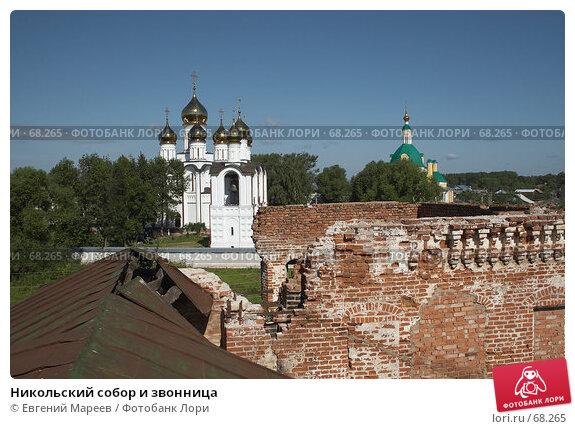 Никольский собор и звонница, фото № 68265, снято 18 июля 2007 г. (c) Евгений Мареев / Фотобанк Лори