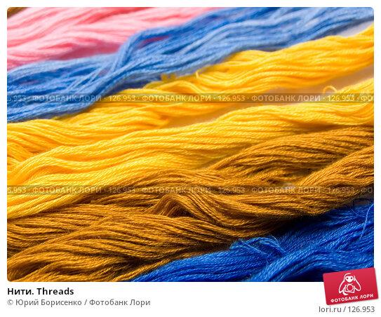 Купить «Нити. Threads», фото № 126953, снято 2 сентября 2007 г. (c) Юрий Борисенко / Фотобанк Лори