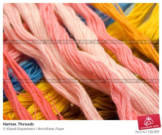 Купить «Нитки. Threads», фото № 126997, снято 2 сентября 2007 г. (c) Юрий Борисенко / Фотобанк Лори
