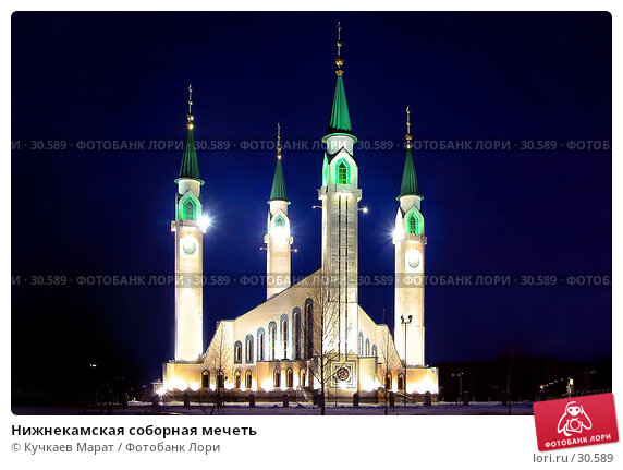 Нижнекамская соборная мечеть, фото № 30589, снято 27 апреля 2017 г. (c) Кучкаев Марат / Фотобанк Лори