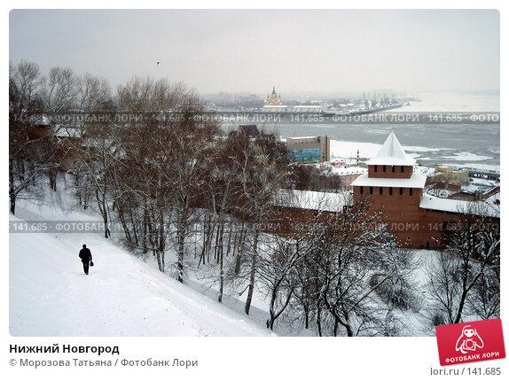 Нижний Новгород, фото № 141685, снято 13 декабря 2005 г. (c) Морозова Татьяна / Фотобанк Лори