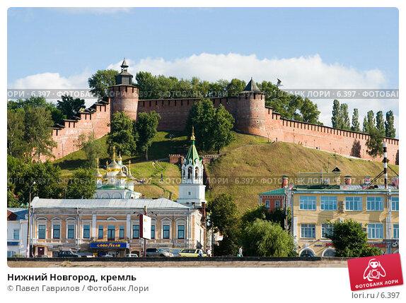 Нижний Новгород, кремль, фото № 6397, снято 24 июля 2006 г. (c) Павел Гаврилов / Фотобанк Лори