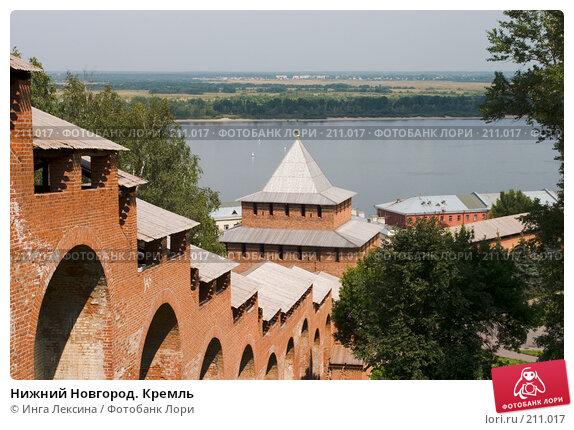 Нижний Новгород. Кремль, фото № 211017, снято 30 июля 2007 г. (c) Инга Лексина / Фотобанк Лори