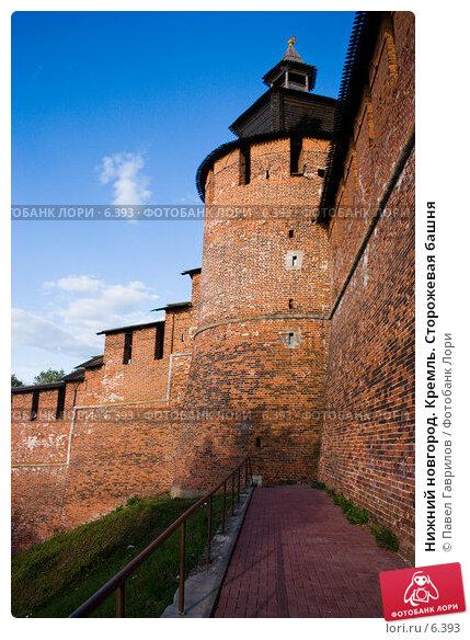 Нижний новгород. Кремль. Сторожевая башня, фото № 6393, снято 22 июля 2006 г. (c) Павел Гаврилов / Фотобанк Лори