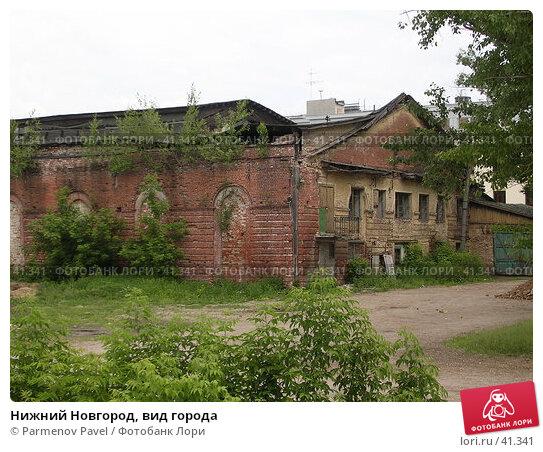 Купить «Нижний Новгород, вид города», фото № 41341, снято 15 июня 2005 г. (c) Parmenov Pavel / Фотобанк Лори