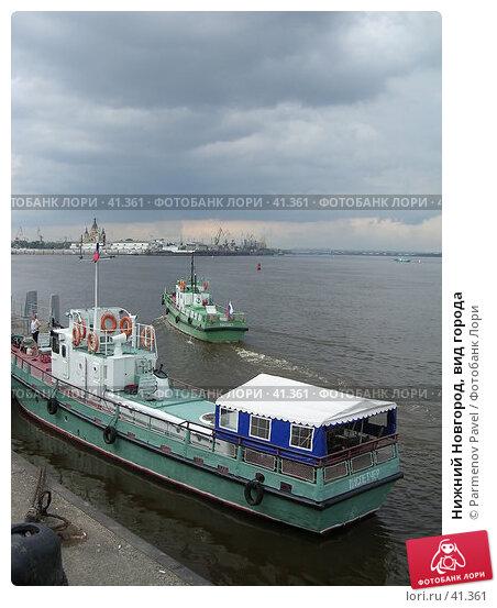 Нижний Новгород, вид города, фото № 41361, снято 15 июня 2005 г. (c) Parmenov Pavel / Фотобанк Лори
