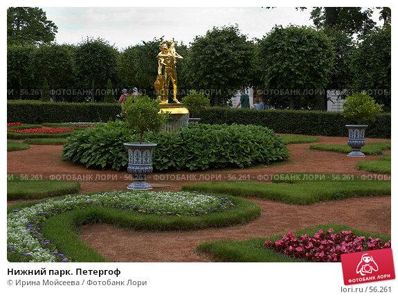 Нижний парк. Петергоф, эксклюзивное фото № 56261, снято 25 июня 2006 г. (c) Ирина Мойсеева / Фотобанк Лори