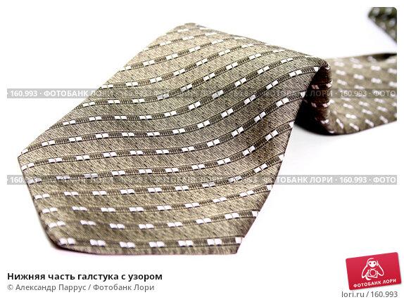 Нижняя часть галстука с узором, фото № 160993, снято 26 декабря 2006 г. (c) Александр Паррус / Фотобанк Лори