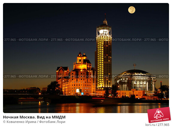 Ночная Москва. Вид на ММДМ, фото № 277965, снято 19 августа 2004 г. (c) Коваленко Ирина / Фотобанк Лори