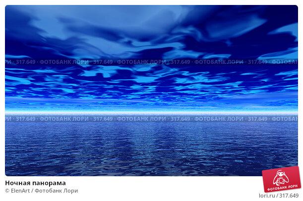 Ночная панорама, иллюстрация № 317649 (c) ElenArt / Фотобанк Лори