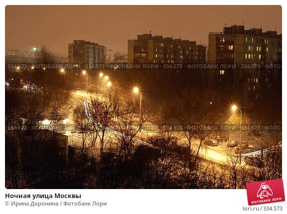 Ночная улица Москвы, фото № 334573, снято 6 февраля 2007 г. (c) Ирина Доронина / Фотобанк Лори