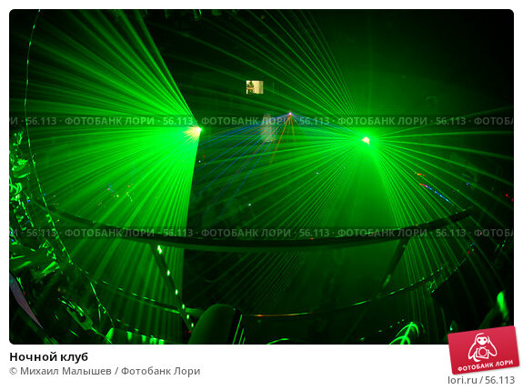 Купить «Ночной клуб», фото № 56113, снято 21 апреля 2007 г. (c) Михаил Малышев / Фотобанк Лори